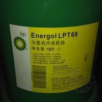 BP安能脂LC1复合锂基润滑脂,BP Energrease LC 1 Range
