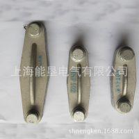 供应矩形母线固定金具 上海能垦户内矩形母线固定金具