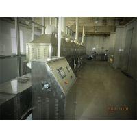 供应浩铭生产的大连灭菌设备|东北微波烘干机|营口食品烘干灭菌机|微波调味品加工机械
