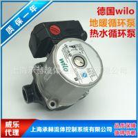 RS15/6 威乐 热水循环泵 暖气 家用地暖管道屏蔽泵 德国品质