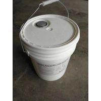 供应清力PTP-0100RO膜反渗透阻垢分散剂