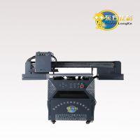手机外壳打印机\塑胶壳无版彩印机\彩色印刷万能打印机