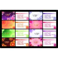 元盛印务西安会员卡_西安PVC高端会员卡定做,VIP贵宾卡印刷厂家