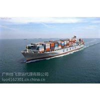 广州到美国海运费用价格 美国海运双清到门专线