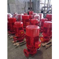长沙众度泵业立式单级离心消防泵 XBD2.8/51.9-150L-315A 22KW 铸铁