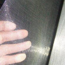 圆孔筛网 冲压筛网 金属丝网除沫器