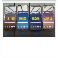 三星S8+手机 三星S8+手机型号 三星S8手机多少钱