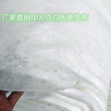 山东济南厂家直销无纺布土工膜防渗防冲刷
