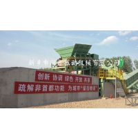 建筑垃圾再生处理系统-北京建工项目鳞板输送机