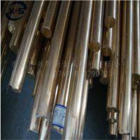 C1100紫铜圆棒日本原装进口紫铜棒材