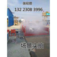 贵州安顺直发 工地洗车台全自动多少钱 洗轮机价格