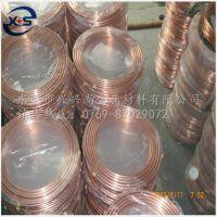 紫铜盘管 T2空调用紫铜管