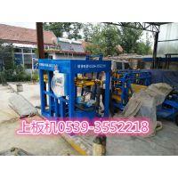 生产销售水泥砖全自动上板机