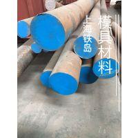 热锻模具钢HQ-39|热锻模具材料HQ-39|热锻模具钢HQ-39|热锻模具材料HQ-39|