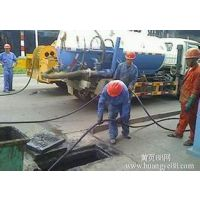 静海开发区管道疏通清淤 下水道疏通 市政下水道疏通18822224411
