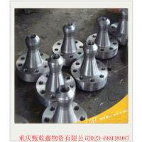 现货供应衡阳华凌20G高压锅炉管5310-2008 锅炉管专供规格齐全