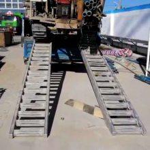 大象牌防滑铝梯,收割机防滑爬梯,收割机过沟跳板,久保田988专用铝梯