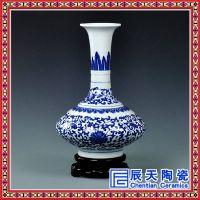 景德镇青花瓷花瓶摆件陶瓷客厅装饰博古架中式仿古小瓷瓶