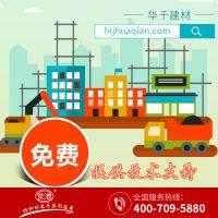 无收缩水泥基灌浆料价格,成本直降3成就在哈尔滨华千