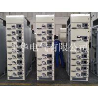 上华电气低压配电柜MNS新型开关柜抽屉柜