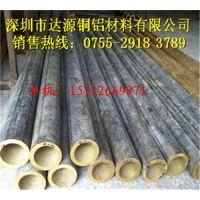 QSn6.5-0.4耐磨锡磷青铜管易切削
