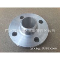 销售锻造国标碳钢带颈平焊对焊法兰HG20592-2010