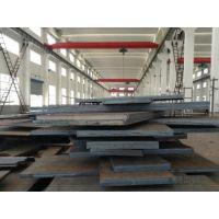35Mn钢板 35Mn钢板价格 35Mn钢板现货