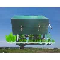 滤纸滤油机LY-100板框压力式滤油机