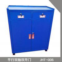 平山县抽屉式零件柜生产厂家 工具存放柜 带挂板工具有序存放