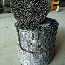 带式烘干机网带 乾德厂家供应不锈钢高温 食品烘干网带