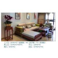红木家具刺猬紫檀沙发新中式仿古客厅转角实木沙发组合花梨木沙发