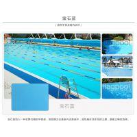 泳池专用防水装饰胶膜