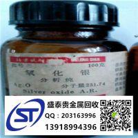 http://himg.china.cn/1/4_86_236256_500_500.jpg