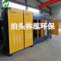 定制等离子光氧一体机净化器除味光催化废气处理设备环保