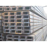 无锡美标槽钢Q235BC10*25美标槽钢零售