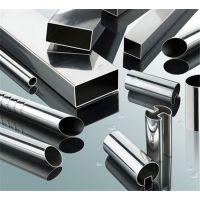 云南不锈钢装饰管生产厂家昆明不锈钢装饰管厂家
