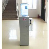 腾达乐清BTN系列防爆饮水机