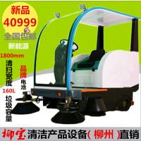 柳宝LB-1850B 公路林园驾驶式 广场高校扫地机