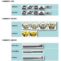 ACX/艾科迅供应玻璃焊接、硬质合金钎焊 精密玻璃熔融复合焊接 PCD刀具钎焊机