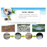盛越环保-达罗水泥发泡轻质隔墙板规格多样