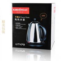 KAMJOVE/金灶 T-170电热水壶深圳哪里有茶具茶叶批发市场怎么走怎么样