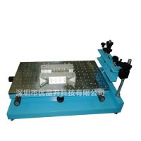 高精密手动印刷台 SMT手动丝印台生产厂家