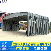 新昌县移动推拉雨棚布价格/户外伸缩电动式活动篷/美观耐用/质量保证