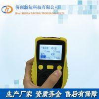 山东供应多功能气体检测仪 便携式扩散四合一检测仪