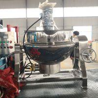 红豆薏米粉搅拌炒锅 电加热不锈钢食品机械 刮底刮边夹层锅 工厂生产质量保证