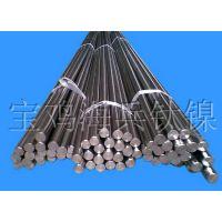 钛/钢复合棒 优质供应找——宝鸡海兵钛镍