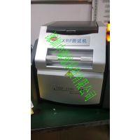 天瑞仪器维修EDX2800-维修天瑞仪器X荧光光谱仪EDX2800价格