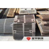 供应山西金宇牌低压铸造超高锰钢系列破碎机双液热复合耐磨筛板