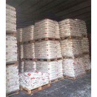 经销美国杜邦POM Delrin 500T NC010 润滑增韧级聚甲醛