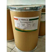 木材粉末防腐剂 木材粉末防虫剂